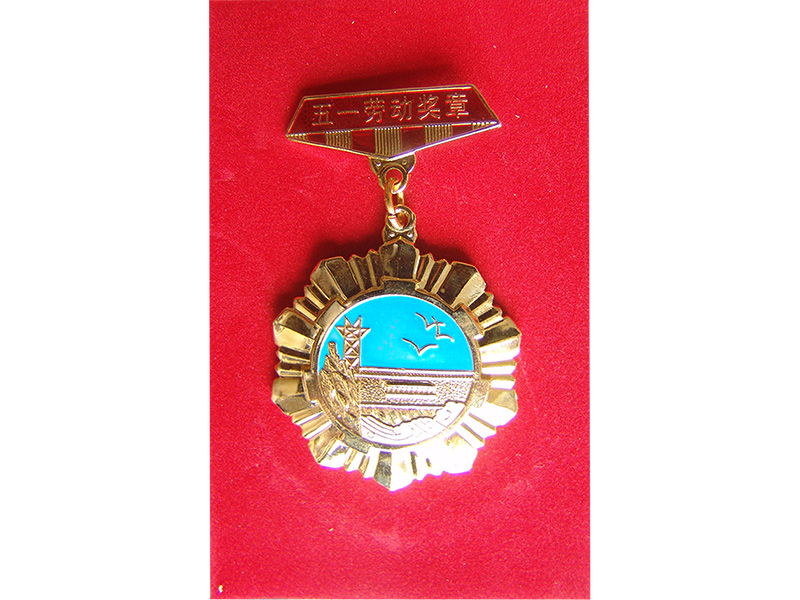 May Day Labor Medal